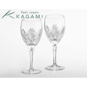 江戸切子(カガミクリスタル)ペア白ワイングラス<ボナール>240cc KWP249-2532