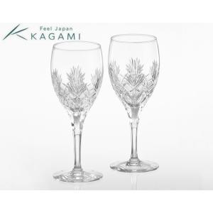 江戸切子(カガミクリスタル)ペア赤ワイングラス<ボナール>280cc KWP274-2532