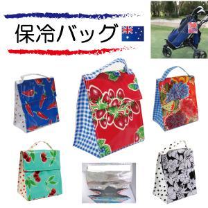 保冷機能付ランチバッグ 海外 オーストラリアのBenElke社製   持ち手もあり 素材が丈夫で水にも強い お弁当や食べ物を入れるのにぴったり  gift-trine-pro