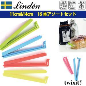 スウェーデンのキッチンメーカーLinden 冷凍・電子レンジ・食洗機にも可 バッグクリップ 16本アソートセット|gift-trine-pro