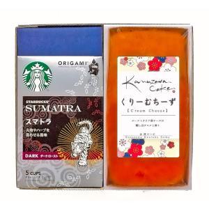 ●商品内容 スターバックスコーヒーパイクプレイスロースト(9.8g×5袋)×1 金澤窯出しパウンドケ...