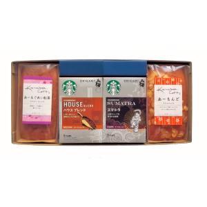 ●商品内容 スターバックスコーヒーハウスブレンド(10g×5袋)×1 スターバックスコーヒーカフェベ...
