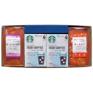 ●商品内容 スターバックスコーヒーアイスコーヒーブレンド(8.5g×5袋)×2   金澤窯出しパウン...