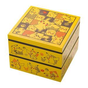 ポケモンセンターオリジナル ピカチュウの黄色い重箱二段