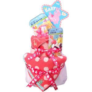 ☆おむつケーキには、楽しいおもちゃが入っています。 ・ロディスクイーター(水鉄砲):おなかを押すと、...
