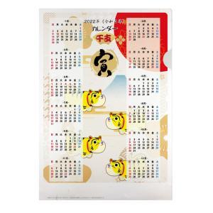 新春 御年賀 ノベルティ 記念品 粗品 景品 送料無料 干支カレンダー和紙ふぁいる 【送料TYPE-S】 定価より30%OFF! giftcastle