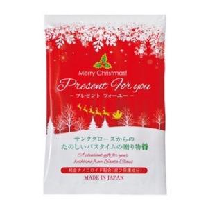 プチギフトは結婚式・披露宴・二次会・粗品・退職・イベントなどに人気です。 メリークリスマス プレゼントフォー湯ー入浴剤 送料TYPE-A