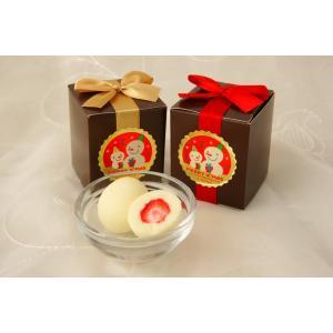 プチギフト メリーボックス35%OFF 送料TYPE-H (結婚式 披露宴 2次会 イベント 記念品) giftcastle