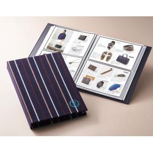 送料無料 カタログギフト 内祝い 引き出物 お返し メンズコレクション ブルーエMS4 (※代引送料別) 送料TYPE-B giftcastle