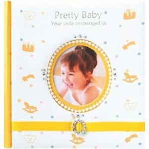 出産祝専用 カタログギフト ベビーカタログ Pretty Baby イエロートイ  包装・のし・メッセージカード無料 送料TYPE-A giftcastle