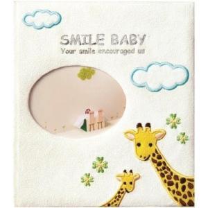 出産祝専用 カタログギフト ベビーカタログ Smile Baby ジラーフ  包装・のし・メッセージカード無料 送料TYPE-A giftcastle