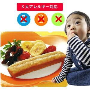 お米deバナナのスティックケーキ 12個入り アレルギー対応 卵・乳・小麦不使用 ケーキ|giftconcierge01