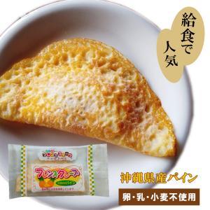 フレンズクレープ 沖縄県産パイン味 40個入り アレルギー対応 クレープ 卵 乳 小麦 不使用|giftconcierge01