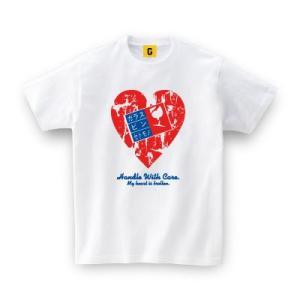 失恋中の心を表したTシャツ。失恋してハートブレイクな友人に励ましの意味を込めて贈りませんか? (おも...