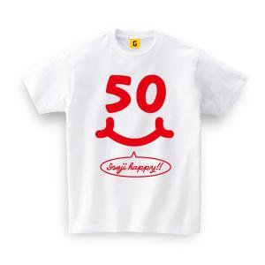 おもしろTシャツ 誕生日プレゼント 男性 女性 50歳 50...