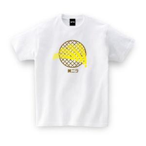 ご当地Tシャツ 岡山県 黄ニラ ホワイト おもしろtシャツ メンズ レディース ギフト GIFTEE