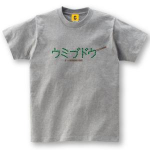 プチプチしておいしいウミブドウ! ちゃんと箸でつかんでいるところをTシャツに。 そんじょそこらのお土...