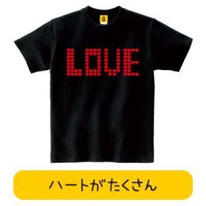 バレンタイン ギフト プチギフト LOVE Tシャツ お誕生...