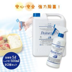 【送料無料】アルコール 除菌 スプレー パストリーゼ 77 ドーバー 500ml ヘッド付×1本 5...