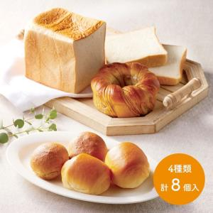 【送料無料】 金谷ホテル ベーカリー ブレッド 4種類 計8個 ロイヤル キャラメル リング バター...