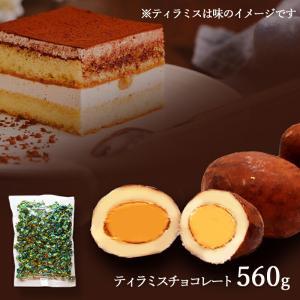 送料無料 ティラミスチョコレート SK1514 チョコ チョコレート アーモンド マスカルポーネ コ...