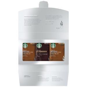 スターバックス オリガミパーソナルドリップ コーヒーギフト SB-10S (5%OFF)|giftland-ai