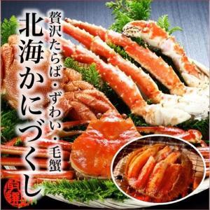 北海かにづくし(北海道産毛蟹2杯、タラバ1肩、ズワイ蟹2杯) KI-15|giftlink