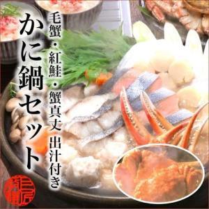 かに鍋セット(4人前) 毛蟹 KI-24-2|giftlink