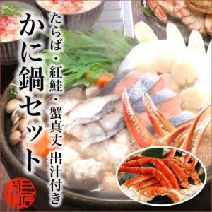 かに鍋セット(4人前) タラバ蟹 KI-24-3|giftlink