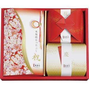 晴れの日にふさわしい紅白の装いと絢爛な花模様。日本の贈り物文化を象徴する熨斗紙をモチーフに取り入れ、...