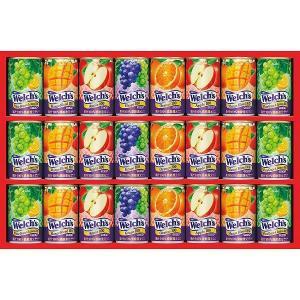 ウェルチ 100% 果汁ギフト ドリンク ギフト WS30N ジュース (Q) ギフトマン PayPayモール店