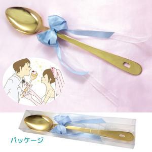 ビッグウエディングスプーン ファーストバイト ビッグスプーン 100-058 結婚式 ブライダル 【...