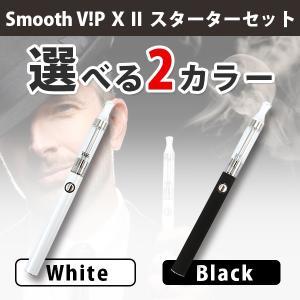 VAPE 電子タバコ ライテック SMOOTH VIP X2 スターターキット リキッド付き (ギフト対応不可)  4977648303120 ギフトマン PayPayモール店