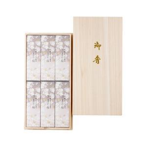日本香堂 宇野千代のお線香 淡墨の桜 桐箱サック6入の詳細画像1