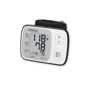 オムロン OMRON 自動血圧計 HEM-6210【ギフト対...