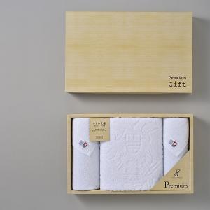 今治タオル 送料無料 ギフト ホテル仕様/フェイスタオル(ロングサイズ)2枚・バスタオル1枚/VG-3050 giftman