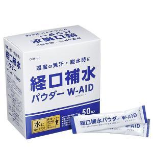 ■商品サイズ (幅×奥行×高さ) :130x80x145 ■内容量:50包 ■原材料名/ブドウ糖、マ...