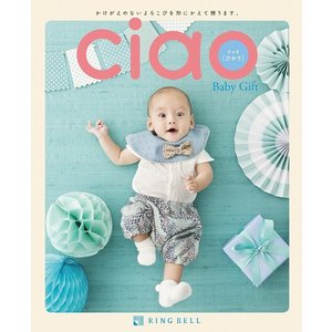 【最大11%OFFクーポン発行中】リンベル出産祝い/内祝い専門ギフトカタログ Ciao(チャオ) 3300円コース ひかり R815-002U|giftman