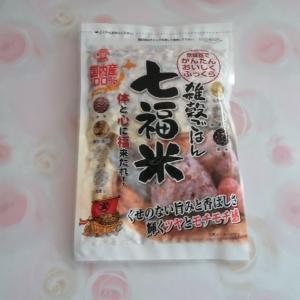国産100%穀米七福米雑穀米|giftmiwa