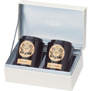 紅茶 ティー セット マリアージュフレール 紅茶の贈り物 フランスの老舗紅茶店 (GS−150)【御...