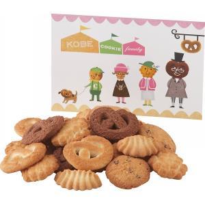 神戸のクッキーファミリー|giftmiwa