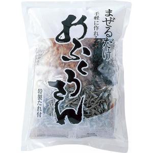 手作り佃煮「おふくろさん」(183g)火を使わずに混ぜるだけのご飯のお供。ご飯のおかわりが止まらないおいしさ 特製たれ付 箱なし (包装不可)|giftmiwa