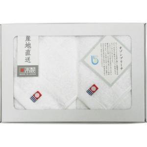今治純白 ハンドタオル2枚セット giftmiwa