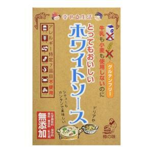 グルテンフリー とってもおいしい ホワイトソース 360g 化学調味料 保存料 香料 着色料 乳化剤無添加 アレルギー特定7品目不使用|giftmiwa