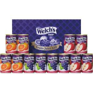 ウェルチ 100%果汁ギフト(12本) (W15)|giftmiwa