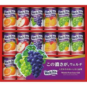 ウェルチ 100%果汁ギフト(18本) (WS20)|giftmiwa