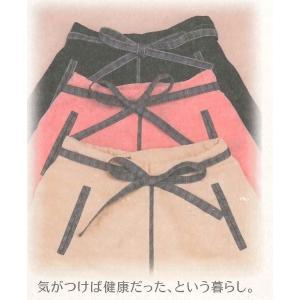 高レベル遠赤外線ひざかけ(エプロン)ーアルファウエーブ色ピンク冷えで悩む方への贈り物に ラッピング無料です。|giftmiwa