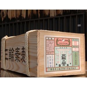 玉井製麺所 素麺ほんまもんの手延べ三輪そうめん誉50g×180束9kg。|giftmiwa