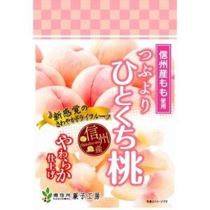 南信州菓子工房 やわらかドライ長野産もも 24g 8袋 国産 信州産桃使用 ドライフルーツ|giftmiwa