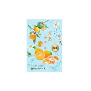南信州菓子工房 完熟みかん 24g×8袋国産 広島県産みかん使用 ドライフルーツ|giftmiwa